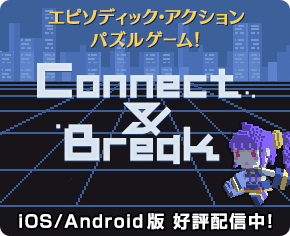 Connect&Break
