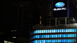 SUBARU Projection Mapping